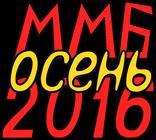 mmb2016o-logo-s