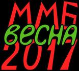mmb2017v-logo-s