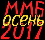 mmb2017o-logo-s