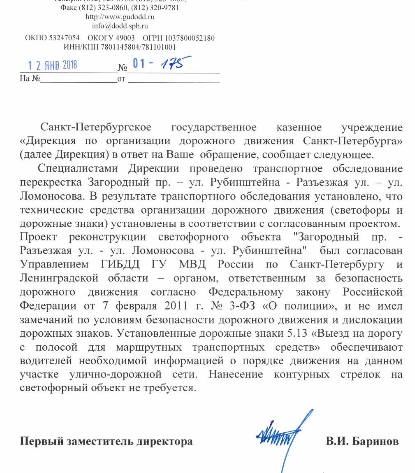Screenshot-2018-1-12 scan_1-5 jpg - Почта Mail Ru(2)