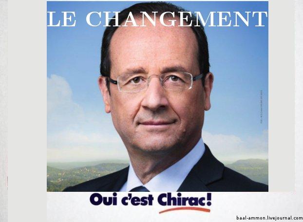 Le Changement, Oui, c'est Chirac maintenant !