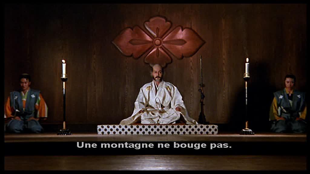 """Le double de Shingen s""""identifie à lui"""