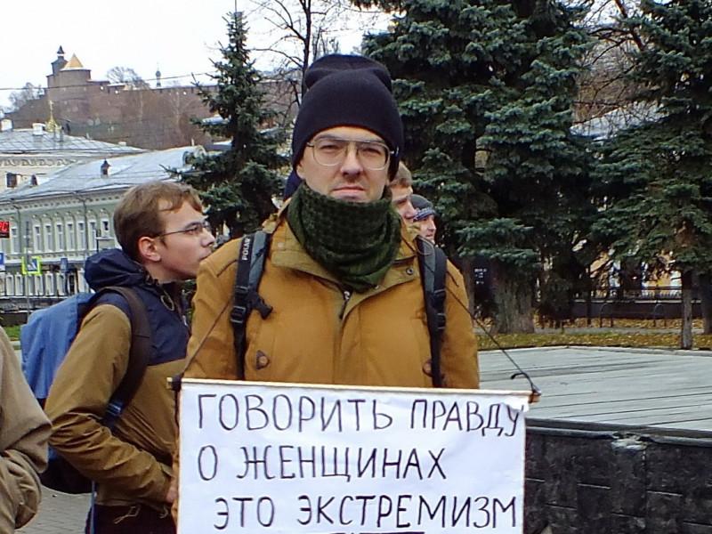 Нижегородский девственник пойдет под суд