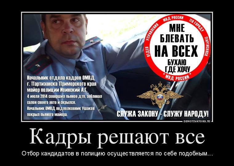 290797_kadryi-reshayut-vse_demotivators_to