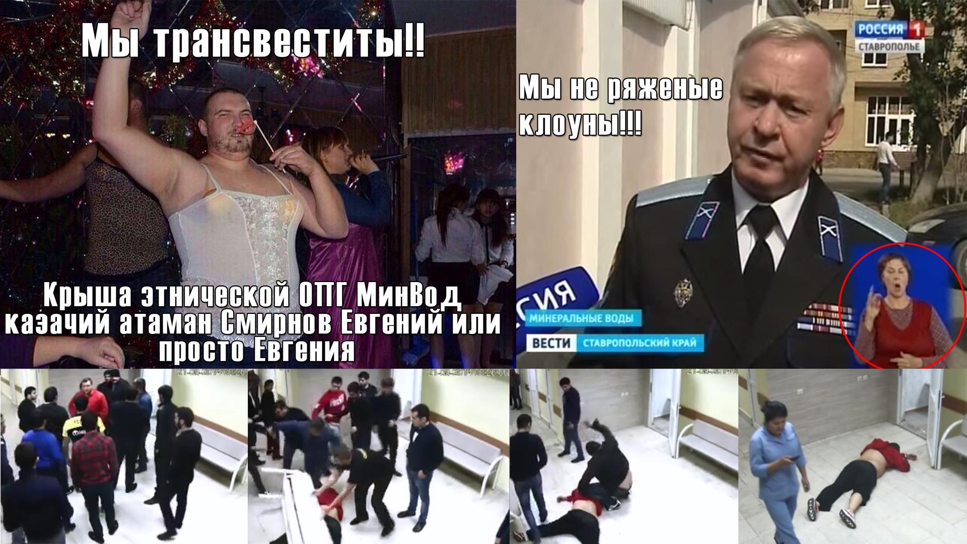 казаки гей порно онлайн смотреть