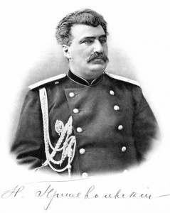 Przhevalsky