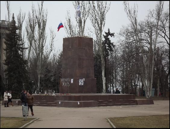 Снос памятника Ленина.