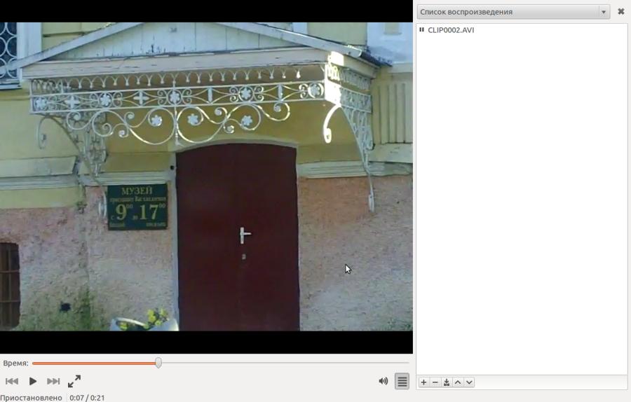 Снимок экрана от 2014-01-17 18:45:07