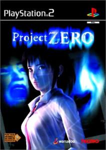 project_zero_96
