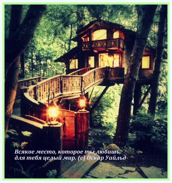 1353663615_tree_house_33