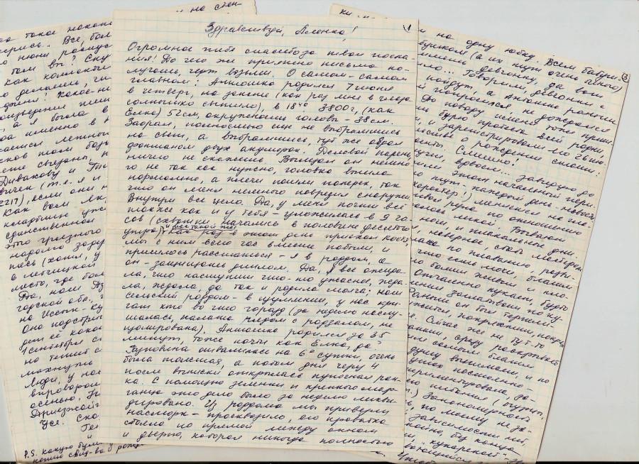 Letter1979