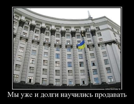 184921_myi-uzhe-i-dolgi-nauchilis-prodavat_demotivators_to