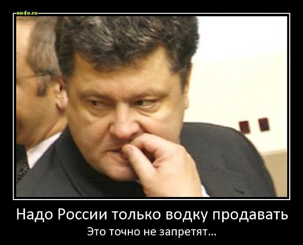 Прокуратура начала расследование приватизации ЛАЗа российским бизнесменом Чуркиным - Цензор.НЕТ 3322
