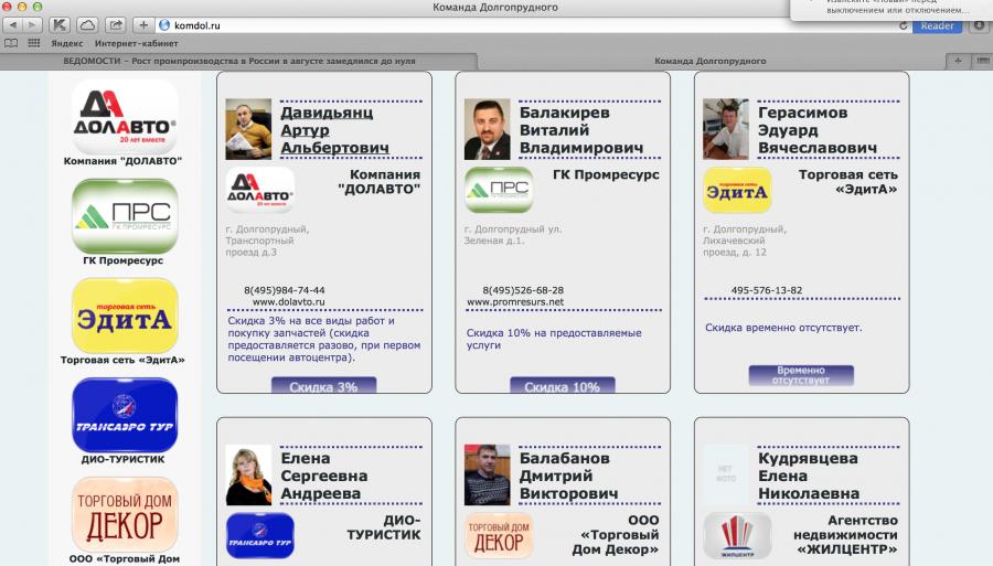 Снимок экрана 2014-09-15 в 22.13.35