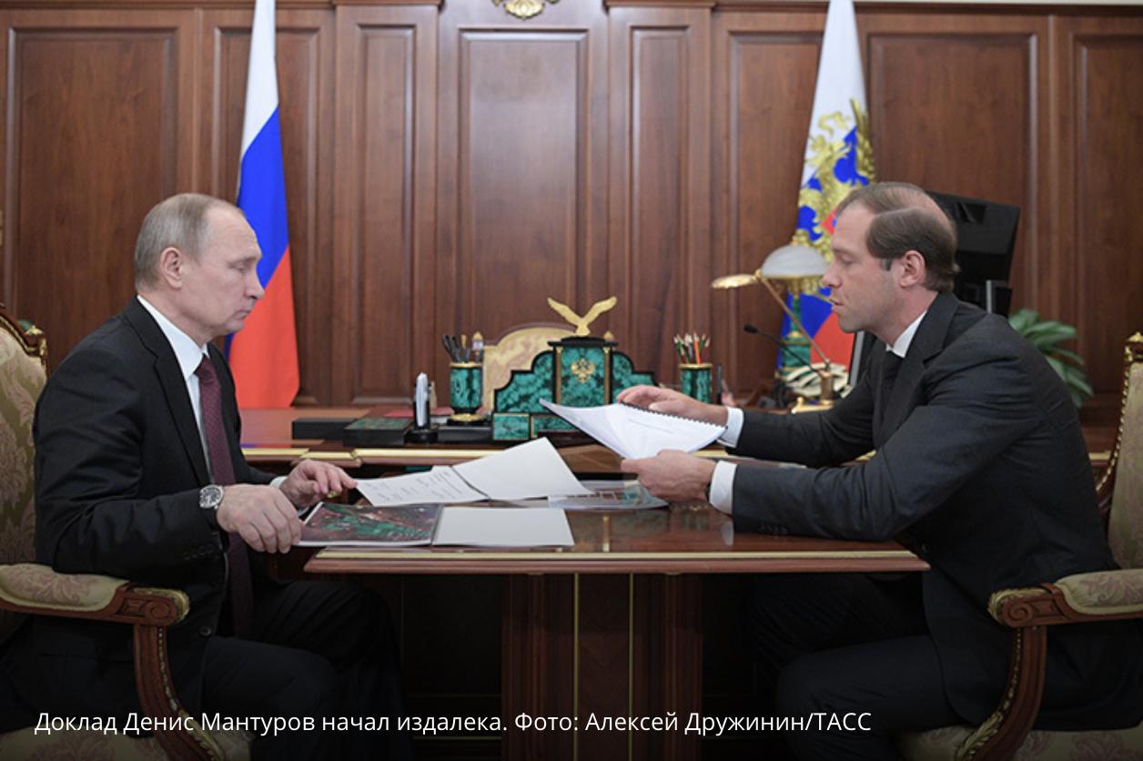 Путин и Мантуров про рост сельхозмашиностроения в 2.5 раза за три года