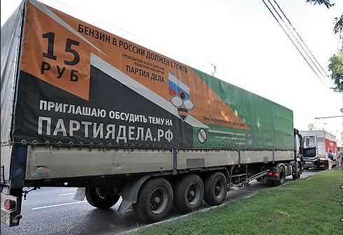 Бензин в России должен стоить 15 рублей!