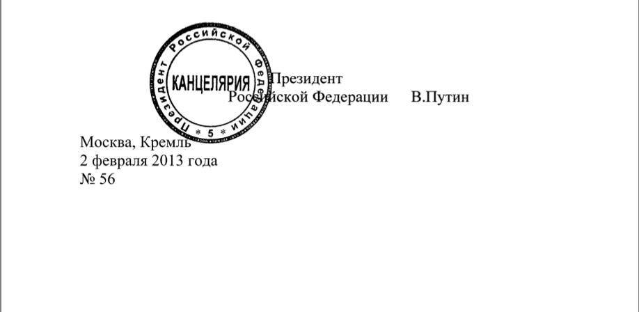 Снимок экрана 2013-02-11 в 23.02.13