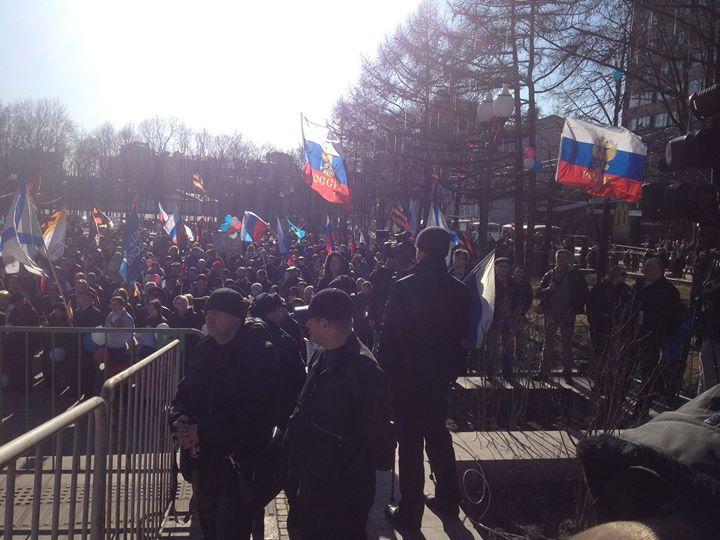 Митинг в поддержку русских. Отчёт. Резолюция