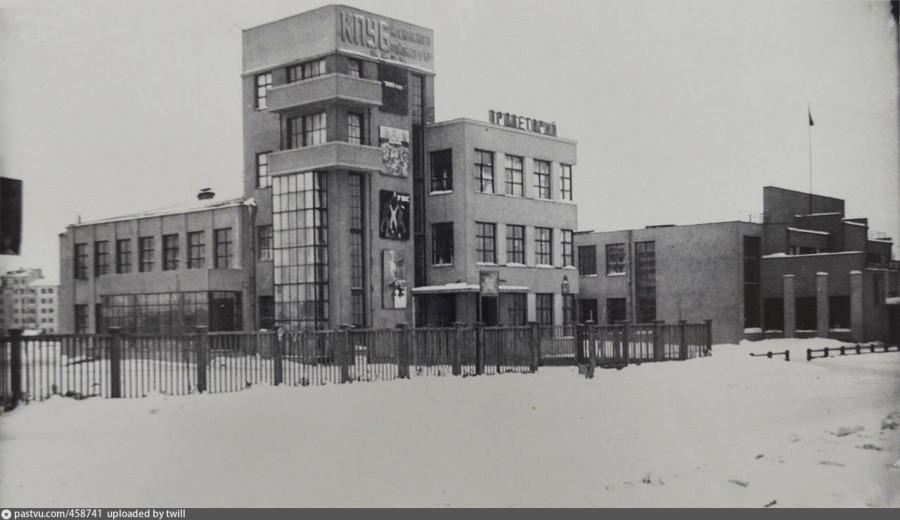 48А. Шоссе Энтузиастов 28. ДК Компрессор. 1930 1940..jpg