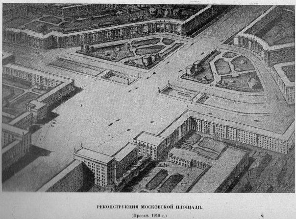 moskovskie_vorota_square_1940.jpg