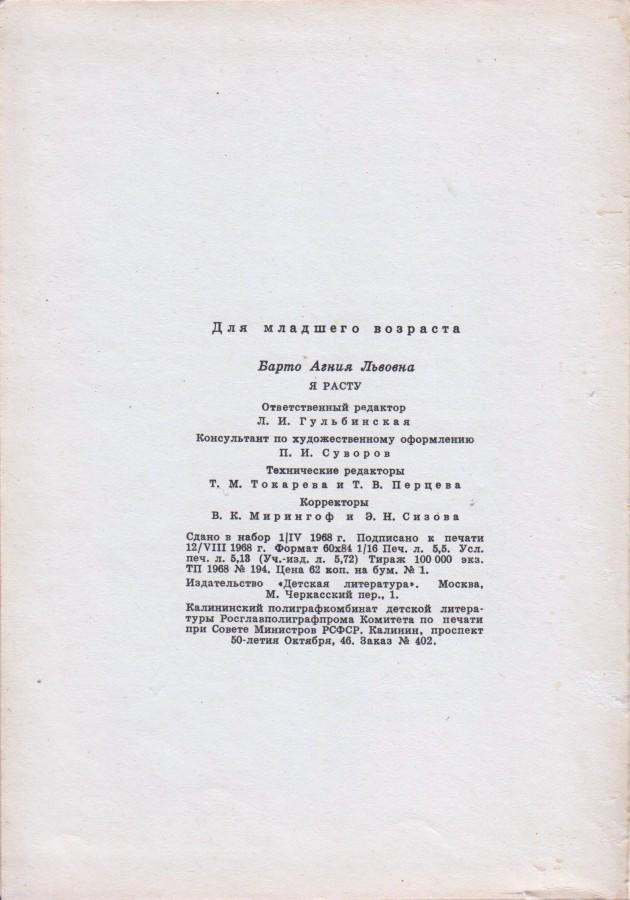 aa (47).jpg