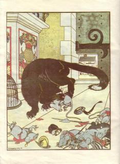 Как мыши кота хоронили слушать
