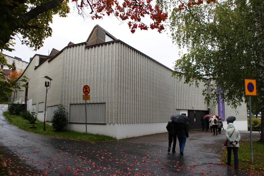 Ювяскюля. Музей Алвара Аалто.