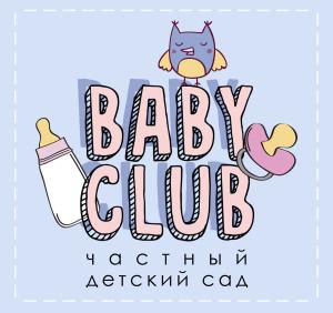 babyClub_logo_2