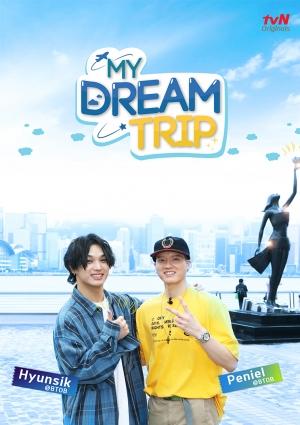 Eng Sub] My Dream Trip with BTOB Hyunsik and Peniel