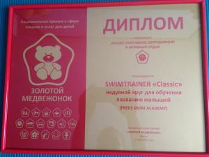 kids-award-oksana_50