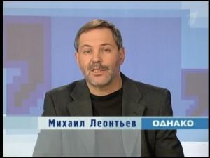 leontyev