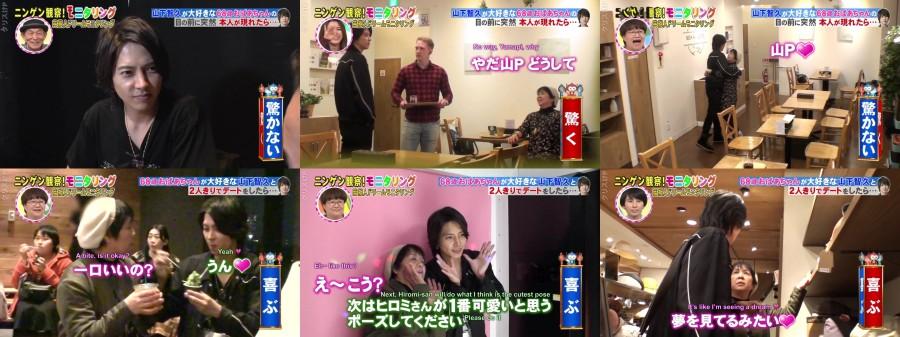 Japan dating simulation