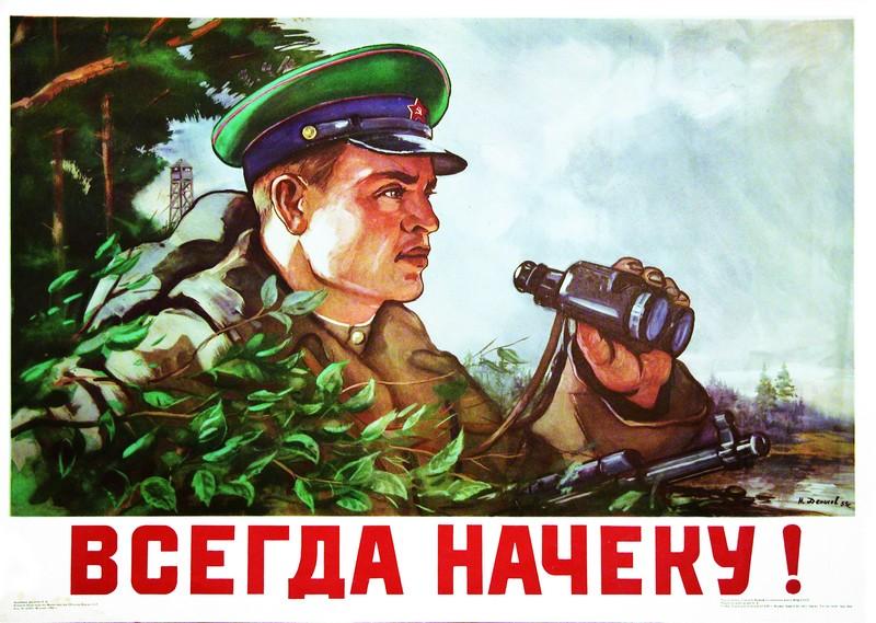http://ic.pics.livejournal.com/bachibuzuk/32096064/53823/53823_1000.jpg
