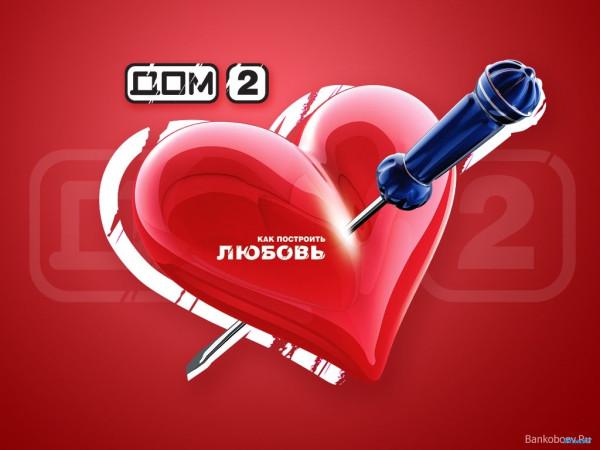 1257927331_bankoboev.ru_-_logotip__dom_2_