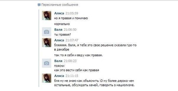 luchshaya-poza-dlya-dostizheniya-zhenskogo-orgazma
