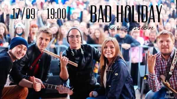 Концерт Bad Holiday