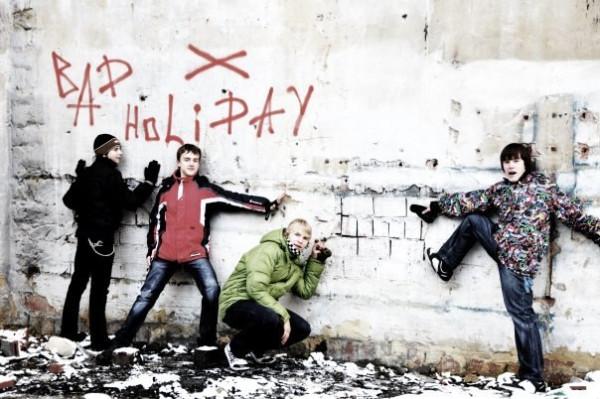 Bad Holiday - старый состав