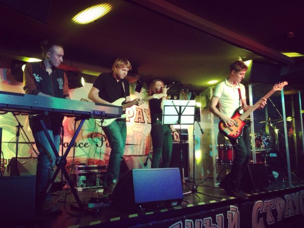 Bad Holiday в Пьяный Страус Челябинск - живое выступление