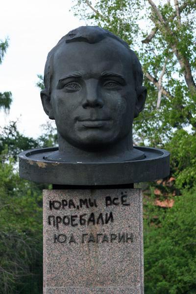 Gagarin_exUSSR