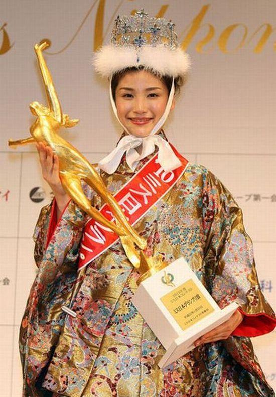 Мисс Япония 2010