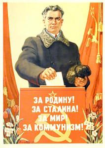 За Коммунизм!