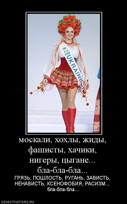 okazhu-intim-uslugi-devushke-rostov