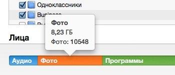 Снимок экрана 2013-07-19 в 19.35.26