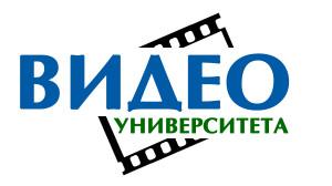 bsu-video