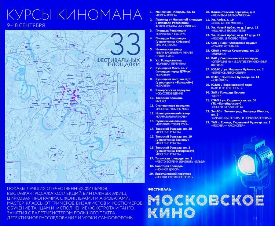 Курсы приворот славянские языческие привороты