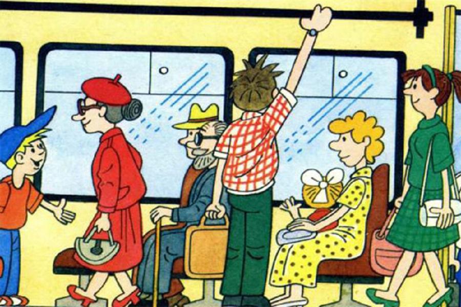 Картинка уступить место в автобусе