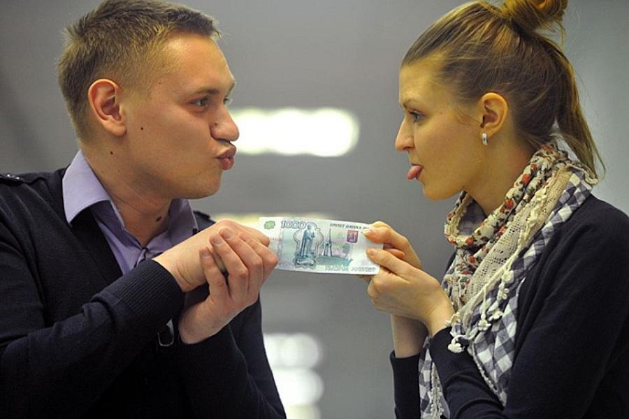 сережа девушке дали деньги девушки
