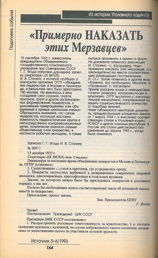 http://pics.livejournal.com/bagirov/pic/000ahpb9.jpg
