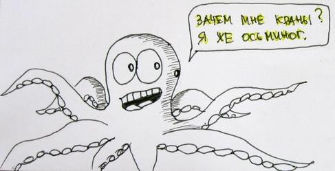 zaryadka-dlya-yuzabilista