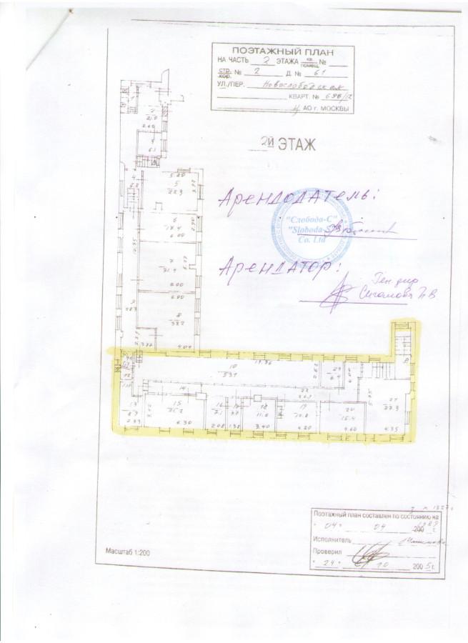 план_2_этажа_1
